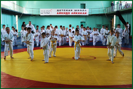 Традиционная Детская Школа Айкидо Айкикай 2014 г в г. Кстово